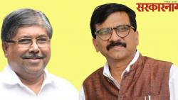 Chandrakant Patil, Sanjay Raut .jpg