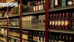 Alcoholics will now get domestic and foreign liquor at home