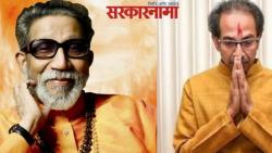 Navi Mumbai airport will be named after Balasaheb Thackeray