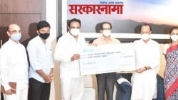 NCP provides Rs 2 crore to CM Assistance Fund