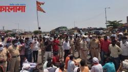 Aurangabad-Solapur National Hiaghway Blocked News