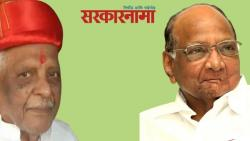 Sambhajirao Kakade's important role in making Sharad Pawar Chief Minister