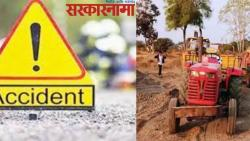 Sand tractor crushed girl News Nanded