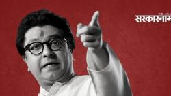 Raj Thackeray jpg
