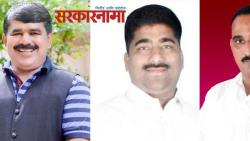 Bandal went to jail and Abaraje Mandhare, Vishwas Dhamdhare lost his chance to become the chairman