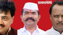 Ajit Pawar closed the Sarathi, Ashok Chavan dismissed the Director of Annasaheb Patil Corporation says Narendra Patil