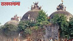 uttar pradesh government appoint babri case judge as deputy lokayukta