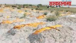 Worse Condition of corona crisis in Uttar Pradesh dead body floating i ganga river