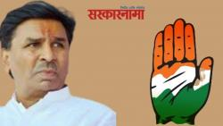 Ex. Mla Basvraj Patil-Congress Latur-Ausa News