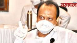 Ajit Pawar was angry at the NCP office bearers who crowded for the reception