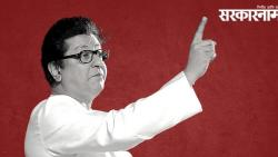 mns chief raj thackeray congratulates winning candidate of gram panchayat