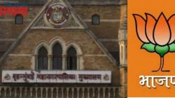 Supreme Court rejected petition by BJP seeking the Leader of Opposition post in Mumbai Municipal Corporation