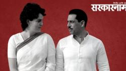 Robert Vadra says every time questions raised on the centre i was targeted