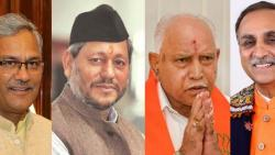 bjps fourth chief minister resigned in last six months