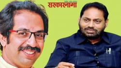 Uddhav Thackeray - Nitin Raut
