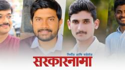 ncp student wing