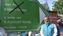 bjp leader vijay goyal demands babar road to be renamed 5 august road