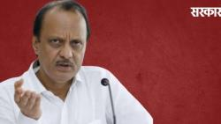 Maratha youth should not choose the path of suicide: Ajit Pawar