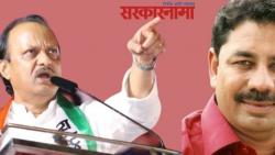 Deputy Chief Minister Ajit Pawar's criticism on Appasaheb Jagdale