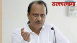 High Court orders allotment of land in Pune to Bharat Biotech : Ajit Pawar