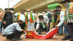 bjp protest against chaina news