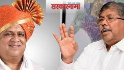 Chandrakant patil's ministry  did not benefit state and  Kolhapur : hasan mushrif