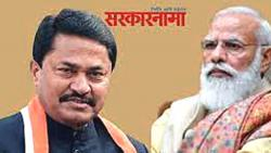 This is not chaiwala Modi, he is Modi selling the country says Congress Leader Nana Patole