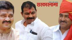 Babandada Shinde, Sanjay Shinde are not supporters of anyone: Narayan Patil's allegation