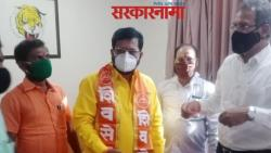 BJP leader Pradip Khopde enters Shiv Sena from Bhor