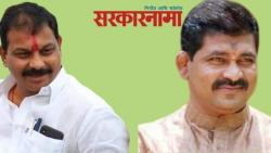 Seeing the growing opposition to Ujani water, Sanjay Shinde changed his role : Narayan Patil