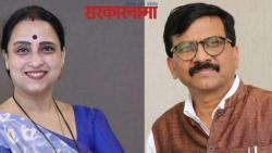 Will Sanjay Raut file a case against the state government: Chitra Wagh's question