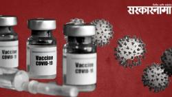 Pimpri Chinchwad received 15,000 doses of vaccine, 18,000 recipients