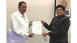 MP Udayanraje met Minister Piyush Goyal on railway issues