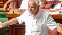 after resignation of yediyurappa supporter committed suicide
