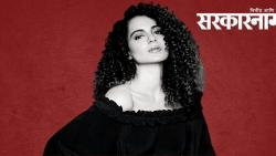 actor kangana ranaut qusetions supreme court about cases registered against her