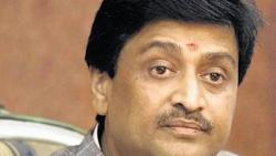 Ashok chavan press conference news