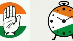 Congress-NCP politics heated up from the administrative building in Velhe taluka
