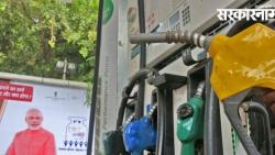 petrol and diesel prices increased for 15 day in month of may