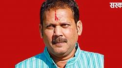 MP Udayanraje's unique gift to the youth; Competitive examination study to be set up in Satara .....