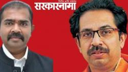 Chief Minister insensitive to the question of Maratha community: Narendra Patil's criticism