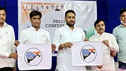 Youth Congress will give leadership opportunity to one thousand youth across the state Says Shivraj More