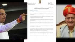 CM Uddhav Thackeray Answers Letter of Governor