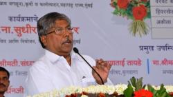 Chandrakant Patil Appeals People to Celebrate Diwali on 5th August