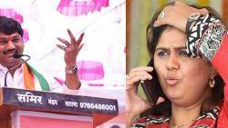 Beed Guardian Minster Dhananjay Munde Criticiszed Pankaja Munde in DPDC