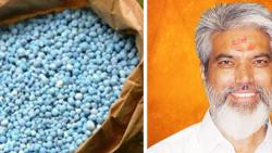 Farmers in Agriculture Minister Dada Bhuse Worried about Fertilizers