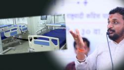NCP MLA Amol Mitkari Explains Experience of Hospitals and Doctors in Nagpur
