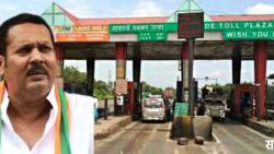 Udayan Raje says give Satarkars a discount on toll plazas