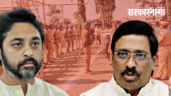 Probibitaray orders issued in Sindhudurt as Rane -Raut Row Increases