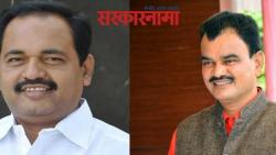 Mahesh Kothe to lead NCP in Solapur city; Who is the leader of the rural area