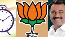 NCP has started preparations for the local body elections
